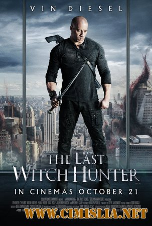 ��������� ������� �� ����� / The Last Witch Hunter [2015 / HDRip | ��������]