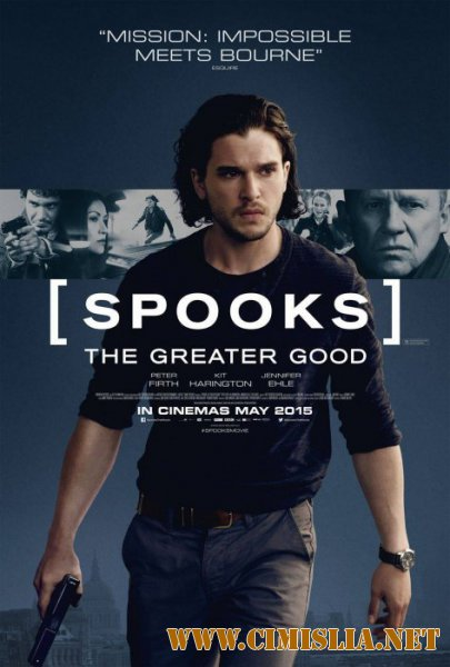 Призраки: Лучшая участь / Spooks: The Greater Good [2015 / HDRip]