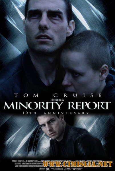 ������ ������ / Minority report [2002 / HDRip]