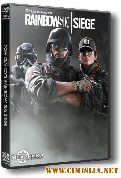 Tom Clancy's Rainbow Six: Siege - Year 2 Gold Edition [RePack] [2015 / RUS]