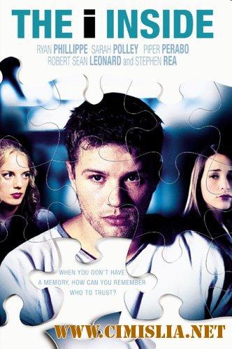 ������ ���� ������ / The I Inside [2003 / HDTVRip]