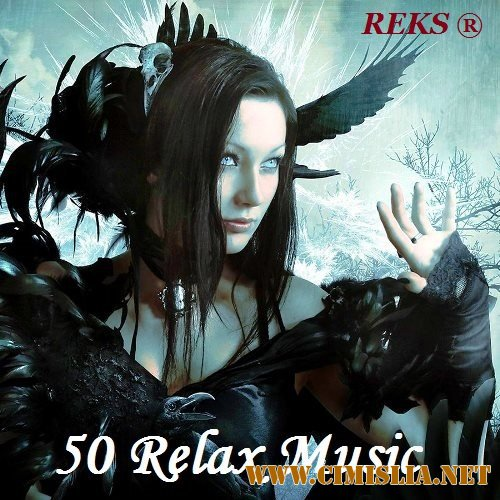 50 Relax Music [2016 / MP3 / 320 kb]