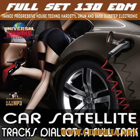 Car Satellite: Full Set EDM [2016 / MP3 / 320 kb]