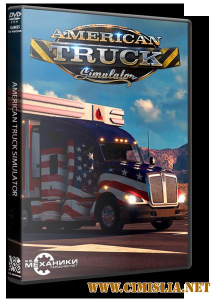 American Truck Simulator [RePack] [2016 / MULTi23 / ENG / RUS]