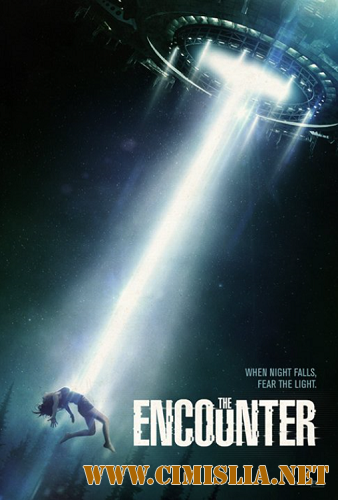 Контакт / The Encounter [2015 / HDRip]