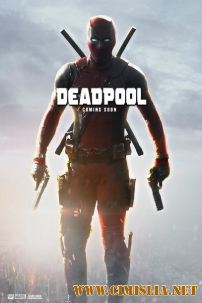 ������ / Deadpool [2016 / HDRip]