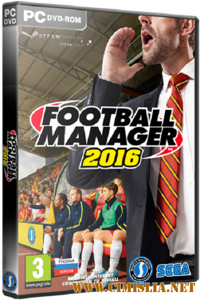 Football Manager 2016 [v.16.3.0] [RePack] [2015 / PC / RUS / ENG] ABUSE