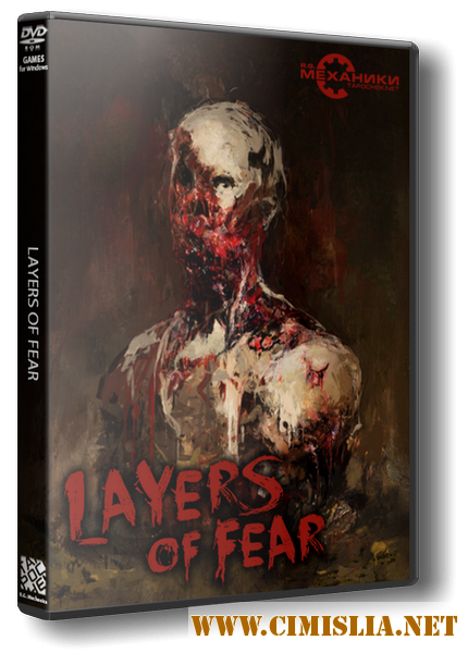 Layers of Fear [Update 2] [2016 / PC / RUS / ENG / MULTi]