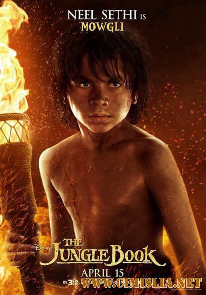����� �������� / The Jungle Book [2016 / BDRip]