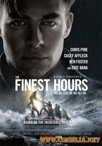 � ������ ����� / The Finest Hours [2016 / BDRip]