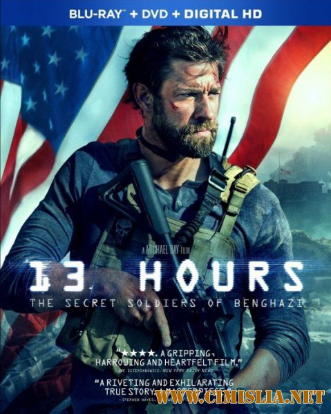 13 �����: ������ ������� ������� / 13 Hours: The Secret Soldiers of Benghazi [2016 / HDRip]