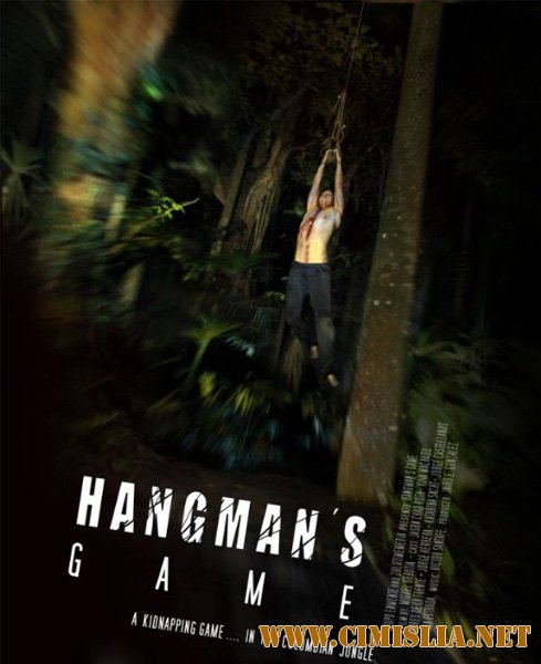 Игра палача / Hangman's Game [2015 / WEB-DLRip]