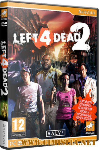 Left 4 Dead 2 [Lossless Repack] [2009 / RUS]