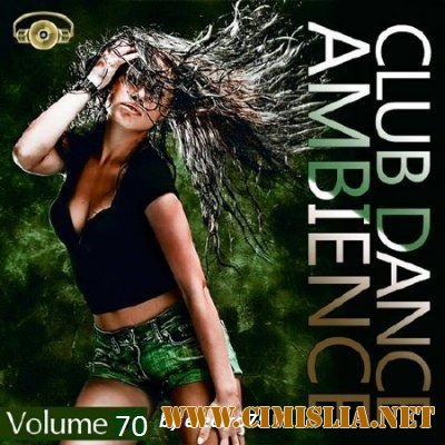 Club Dance Ambience Vol.70 [2016 / MP3 / 320 kb]