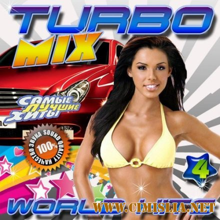 Turbo mix. World hits �4 [2016 / MP3 / 256-320 kb]