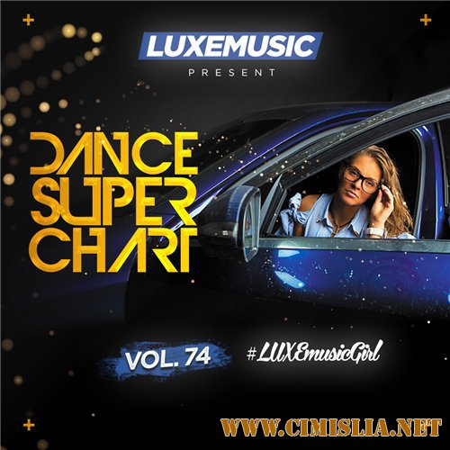 LUXEmusic - Dance Super Chart Vol.74 [2016 / MP3 / 320 kb]