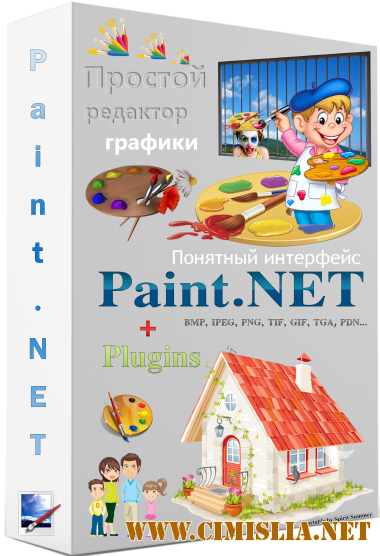 Paint.NET 4.0.16 Final + Plugins [Portable] [2016 / MULTi / RUS]
