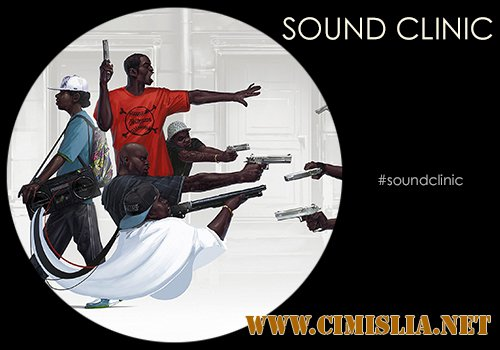 Car Audio. Музыка ночного города 2 [Sound Clinic - Boom Box Edition] [2016 / MP3 / 320 kb]