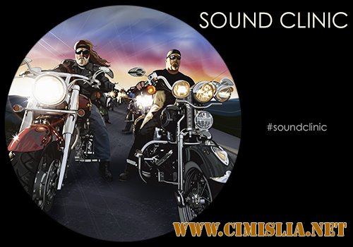 Душевная музыка для дорожных приключений [Sound Clinic - Power Edition] [2016 / MP3 / 320 kb]