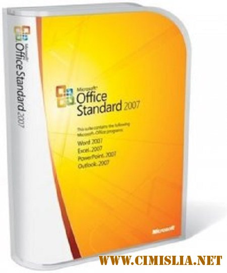 Microsoft Office 2007 Standard SP3 12.0.6743.5000 [RePack] [2016.07 / PC / RUS]