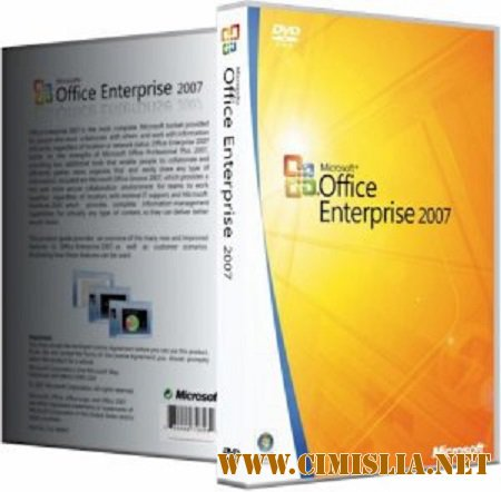 Microsoft Office 2007 Enterprise + Visio Pro + Project Pro SP3  12.0.6743.5000 [2016.07 / PC / RUS / ENG]