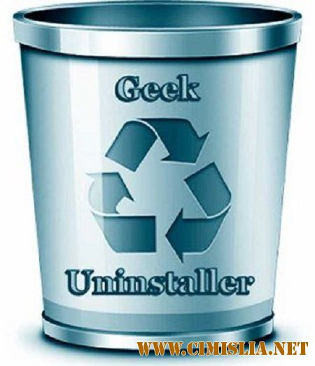 Geek Uninstaller 1.4.0 Build 86 [Portable] [2016 / PC / RUS / ENG / MULTi]