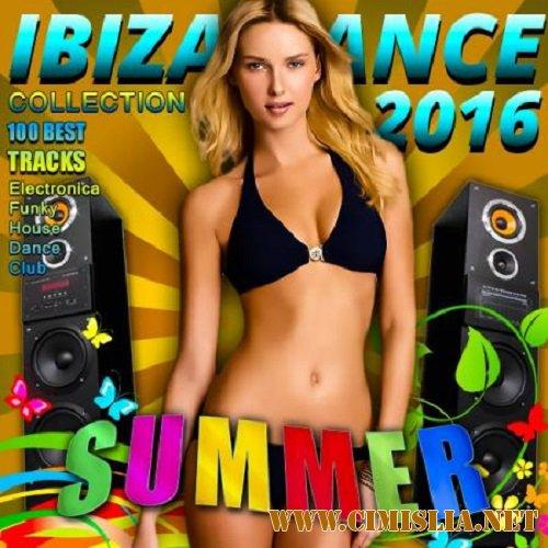 VA - Ibiza Dance � Summer Collection [2016 / MP3]