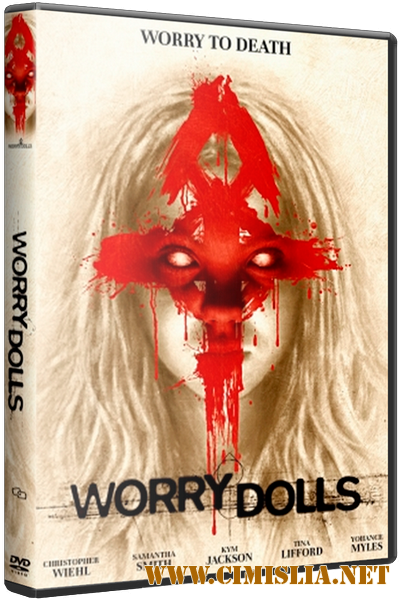 ����������� ����� / Worry Dolls [2016 / HDRip]