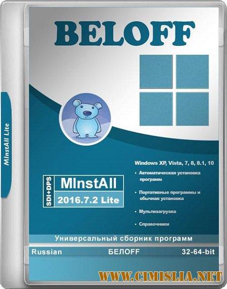 BELOFF MInstAll 2016.7.2 Lite [2016 / �� / RUS]