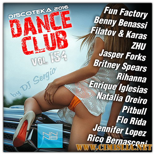 VA - ��������� 2016 Dance Club Vol. 154 [2016 / MP3 / 320 kb]
