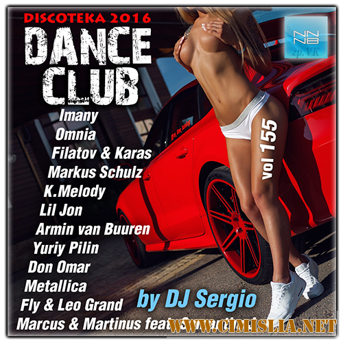VA - ��������� 2016 Dance Club Vol. 155 [2016 / MP3 / 320 kb]