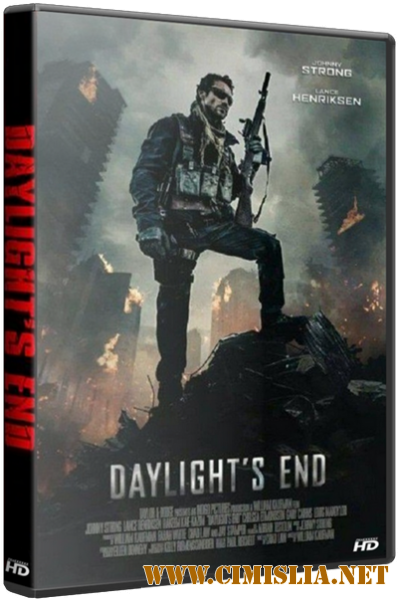 ����� ��� / Daylight's End [2016 / HDRip]