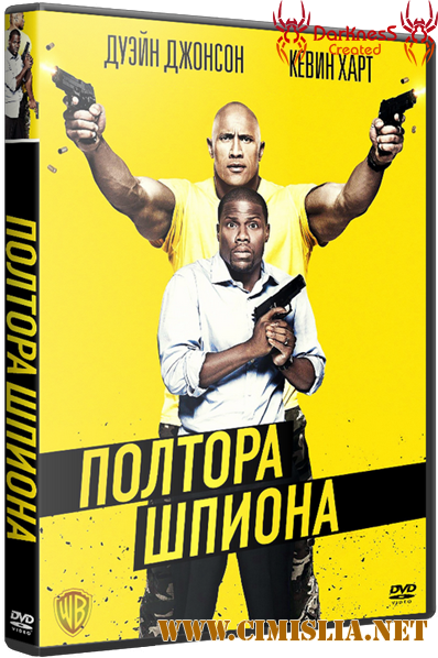 Полтора шпиона / Central Intelligence [2016 | BDRip]