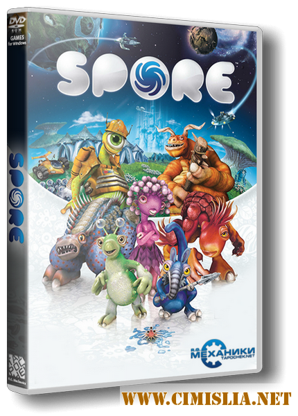 Spore: Complete Edition [RePack] [2009 / RUS / ENG / GER]