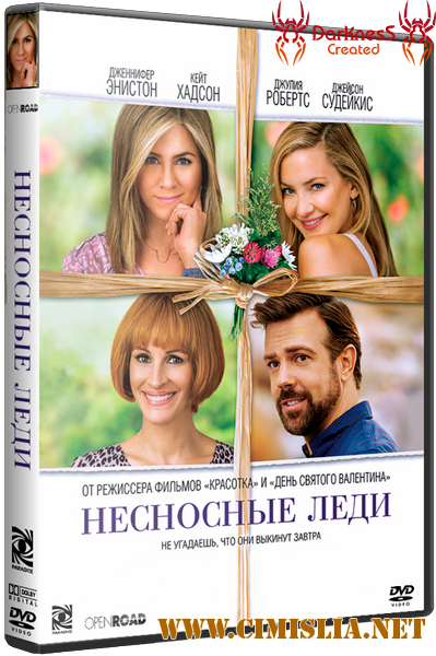 ��������� ���� / Mother's Day [2016 / HDRip]