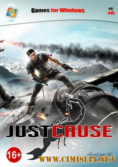 Just Cause 2: Complete Edition [RePack] [2010 / RUS]