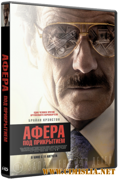 The Infiltrator / ����� ��� ���������� [2016 / HDRip]