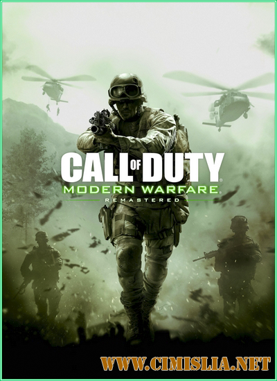 Call of Duty: Modern Warfare - Remastered [Rip] [2016 / ENG / RUS]