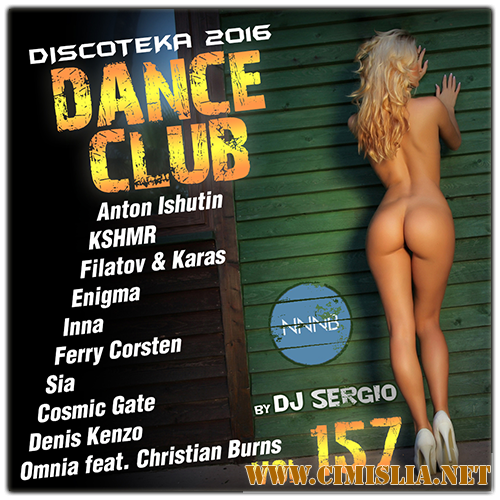 Дискотека 2016 Dance Club Vol. 157 [2016 / MP3 / 320 kb]