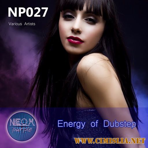 Energy of Dubstep [2016 / MP3 / 320 kb]