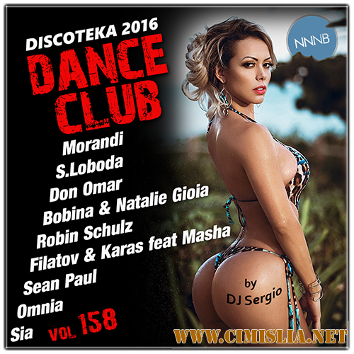 Дискотека 2016 Dance Club Vol. 158 [2016 / MP3 / 320 kb]