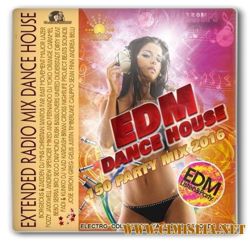 EDM Dance House: Extended Mix [2016 / MP3 / 320 kb]