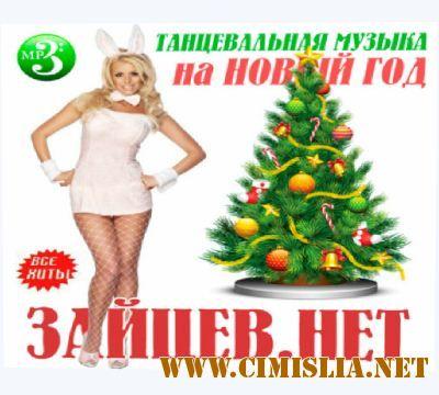 MiyaGi amp Эндшпиль  Скачать   myzcloudme