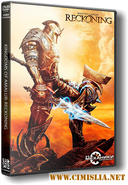 Kingdoms Of Amalur: Reckoning [RePack] [2012 / RUS / ENG]