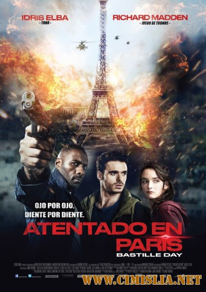 Крутые меры / Bastille Day [2016 / HDRip | Лицензия]
