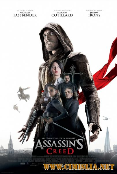 Assassin's Creed / Кредо убийцы [2016 / HDRip | Лицензия]