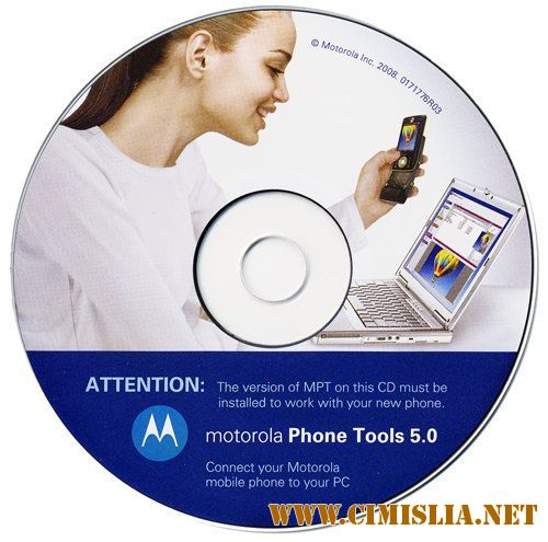 Motorola Phone Tools [2008 / RUS]