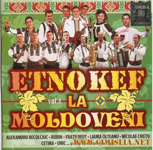 Etno Kef La Moldoveni Vol. 2 [2015 / MP3 / 320 kb]