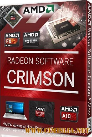 AMD Radeon Software Crimson ReLive Edition 17.1.1 Hotfix [2017 / MULTi / ENG / RUS]