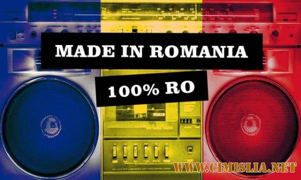Best 100 Romanian Hits [2016 / MP3 / 320 kb]